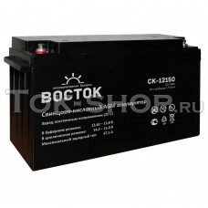 Аккумулятор Восток СК-12150