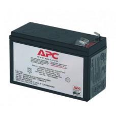 Аккумулятор RBC2