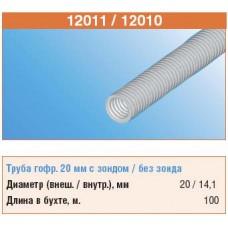Труба гофрированная 20мм ПВХ с зондом тяжелая