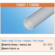 Труба гофрированная 32мм ПВХ (серая) с зондом легкая