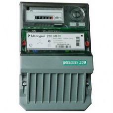 Электросчетсик Меркурий 230 АМ-03 3Ф 3*230/400 5(7.5) 1т ОУ