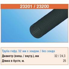 Гофра с протяжкой ПНД 32 (бухта 25 метров)(Dвн=24,3мм)