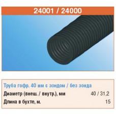 Гофра с протяжкой ПНД 40 (бухта 15 метров)(Dвн=31,2мм)