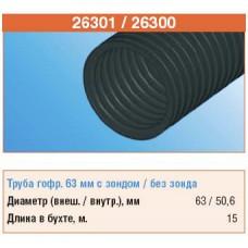 Гофра с протяжкой ПНД 63 (бухта 15 метров)(Dвн=50,6мм)