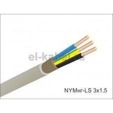 NYMнг-LS 3x1,5