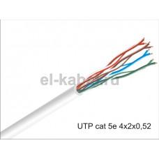 UTP cat 5e 4х2х0,5 ССА (24AWG омедненный)