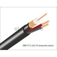 КВК-П-2 2х0,75 внешняя прокладка