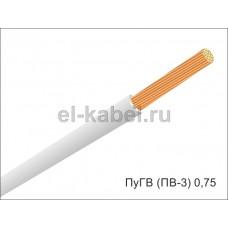 ПуГВ (ПВ-3) 0,75