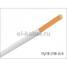 ПуГВ (ПВ-3) 6