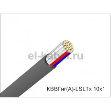 Кабель КВВГнг(А)-LSLTx 10х1,0