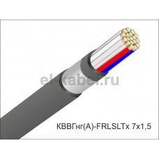 Кабель КВВГнг(А)-FRLSLTx 7х1,5